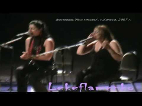 Concierto Paco de Lucia Kaluga con Montse Cortes y Chonchi Heredia 2007 4º