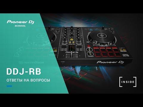 Midi-контроллеры для rekordbox dj: Ответы на вопросы по DDJ-RB @ Pioneer DJ INSIDE