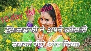 Thal ki bzar new kumauni song..ईस लङके-लङकी ने क्या खूब ङाँस किया अपने भाई कि शादी में।।।।