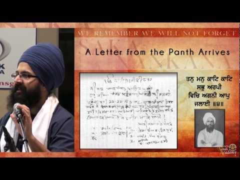 Saka Nankana Sahib - Bhai Pardeep Singh (English Katha)