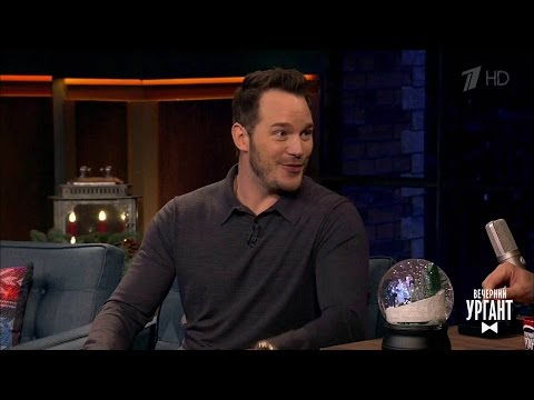 Вечерний Ургант. В гостях у Ивана - Крис Пратт/Chris Pratt . (09.12.2016)