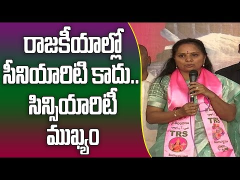 MP Kavitha Full Speech in TRS Bhavan | Welcomes Jagtial Leaders Into TRS | Great Telangana TV