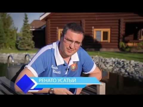 Усатый: «Мне надоели спекуляции о том, как я зарабатываю деньги в России!»