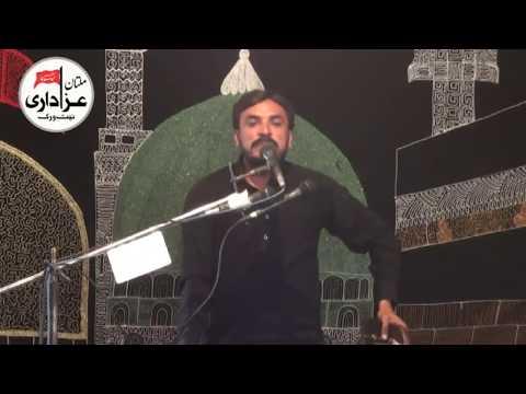 Zakir Baqir Raza Sadique | 3 Muharram 1439 - 2017 | Darbar Shah Shams Multan