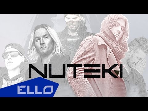 NUTEKI - Wind Inside