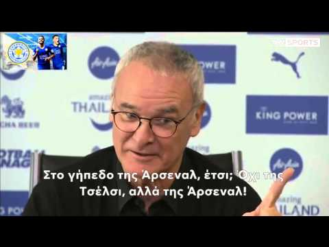 Claudio Ranieri Funny Moments Compilation