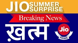 Breaking: JIO Summer Surprise Stopped | TRAI Ban JIO 4G Data OFFER | Recharge Now