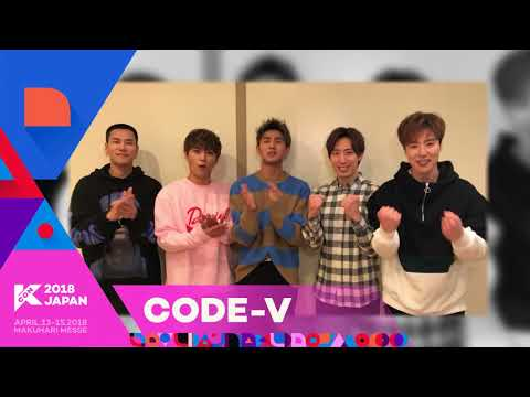 『KCON 2018 JAPAN』Message From CODE-V