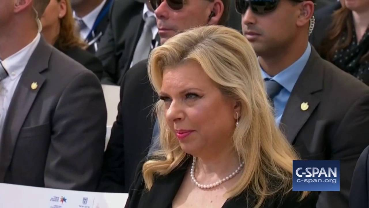 Israeli Prime Minister Benjamin Netanyahu full remarks at Shimon Peres funeral (C-SPAN)