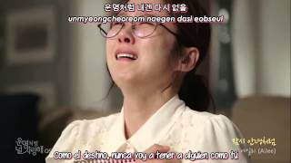 Download Lagu Ailee - Goodbye My Love [Sub Español + Hangul + Rom] Fated To Love You OST Gratis STAFABAND