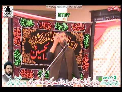 Zakir Ghulam Shah || Majlis 3 Nov 2019 (Rabi Awal ka Pehla Itwar) Pind Paracha RWP ||