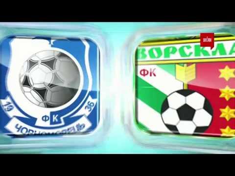 Черноморец - Ворскла - 0:3. Обзор матча