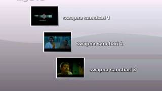 Swapna Sanchari - swapana sanchari full movie