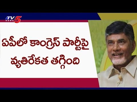 TDP Likely To Join Hands With Congress For 2019 Elections | TV5 News