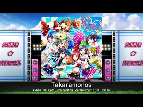 Love Live School Idol Project - Takaramonozu