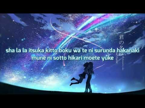 Ikimono Gakari - Hotaru no Hikari [With Lyrics]