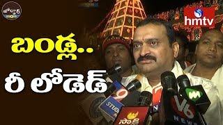 Bandla Ganesh Caught In Tirumala | Reaction About His Comments | Jordar News | hmtv