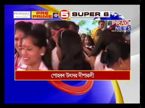 Assam's top headlines of 6/11/2018 | Prag News headlines