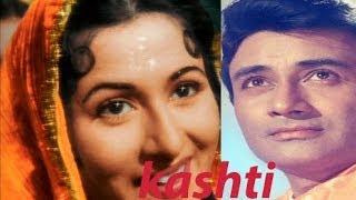 Kashti Full Hindi Movies   Devanand   Geeta Baali   Bollywood Movies   Hindi Evergeeen Movies