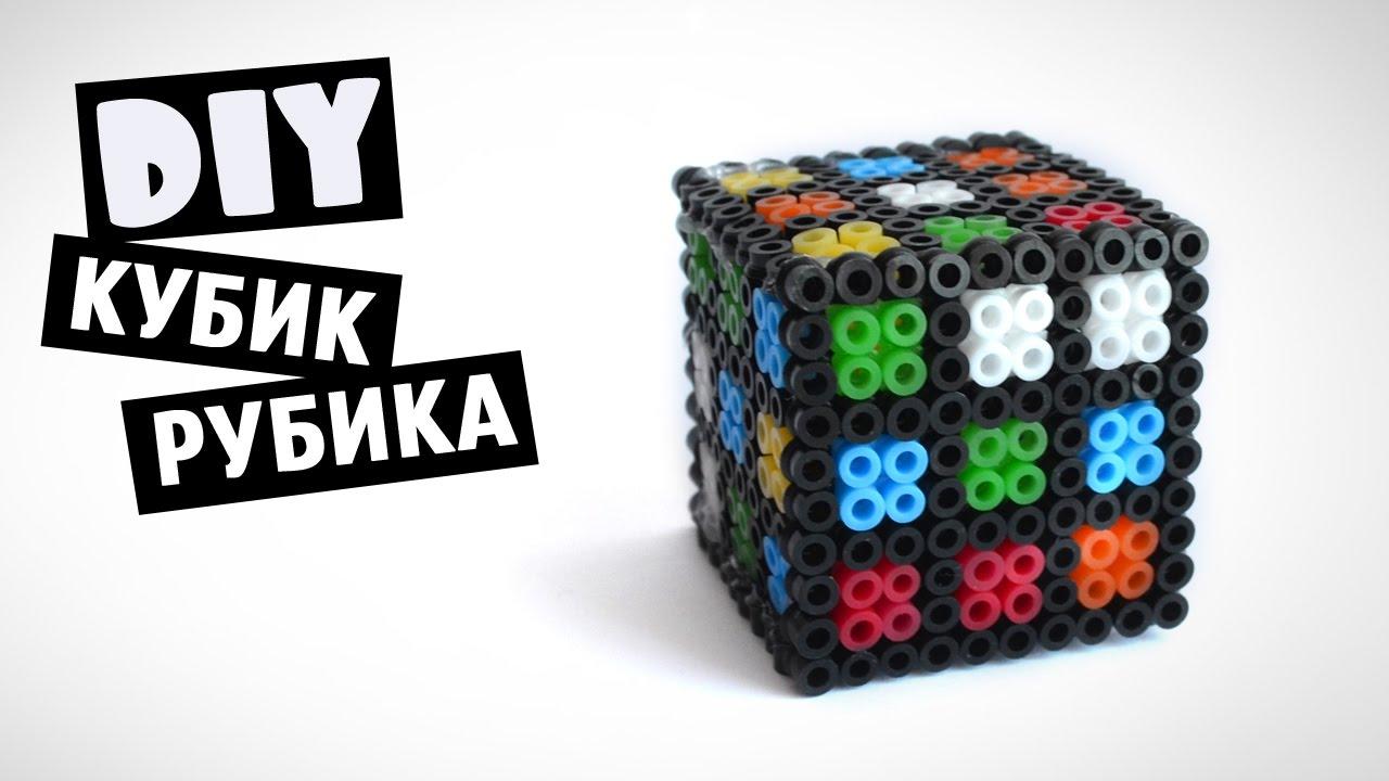 Кубик рубик своими руками сделать 77