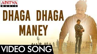Dhaga Dhaga Maney Video Song || Agnyaathavaasi Video Song || Pawan Kalyan, Keerthy Suresh || Anirudh