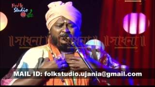 Ekdin sobai to chole jabe | Swapon Adhikary | Ujania Folk Studio