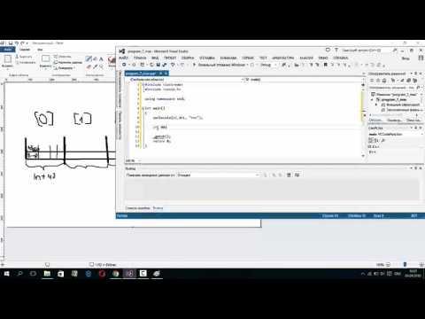 Самоучитель C++ (19 серия) Visual Studio, Массивы типа int, одномерный массивы