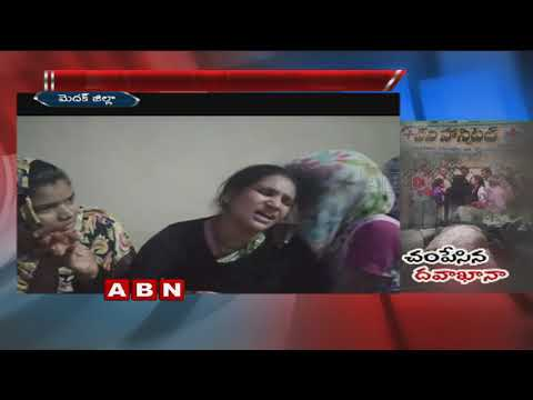 Pregnant woman lost life , medical negligence alleged | Medak District