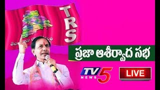 LIVE: KCR Speech at Praja Ashirvada Sabha | KCR Public Meeting  Live