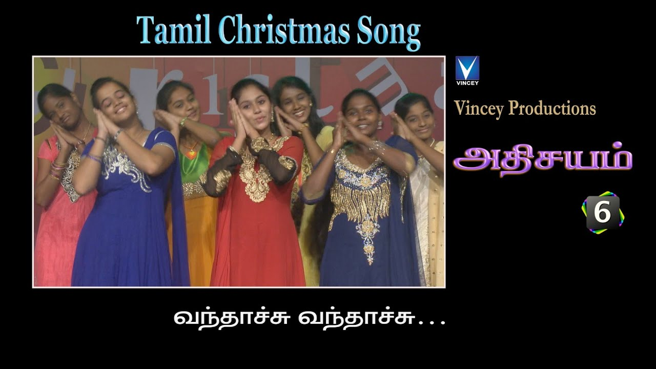 Tamil Christmas Songs - Vanthachu Vanthachu