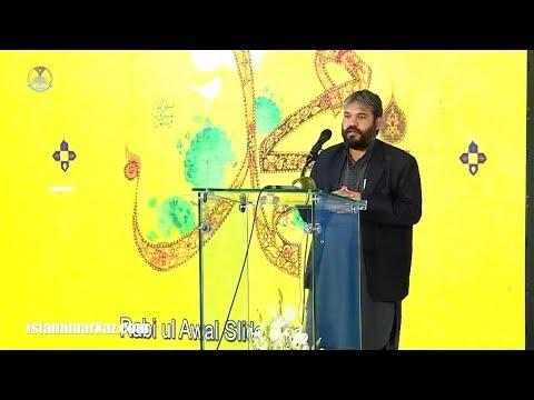 جناب محمد مجتبیٰ راتھور ۔ وحدت امت و حرمت رسالت کانفرنس ۲۰۱۸