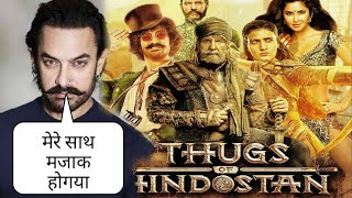 All Clip Of Thugs Of Hindostan Cast Bhclipcom