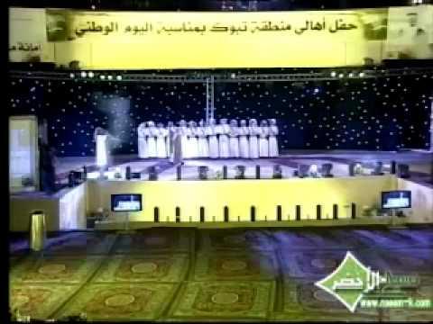 دحية بني عطية بحفل أهالي منطقة تبوك بمناسبة اليوم الوطني 1431