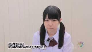 愛須心亜動画[1]