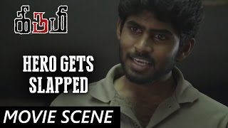 Hero Gets Slapped - Kirumi | Scene | Anucharan | K