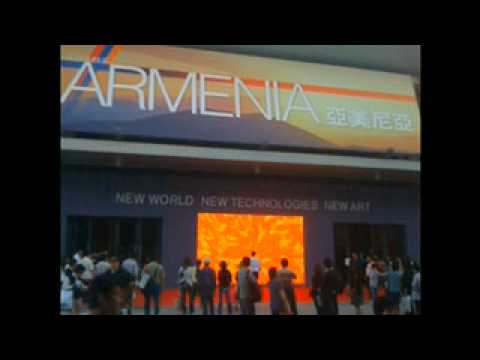 "Prime Minister of Armenia, Tigran Sargsyan, ""TRACES"" Conference, extract on World Expo-Shanghai 2010"