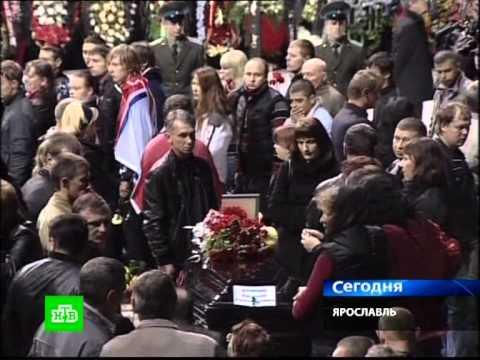 Ярославль прощается с погибшими хоккеистами (НТВ)
