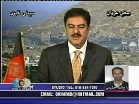 Jamiat Islami Afghanistan  - B.Rabani  Jabahe Melli   8 -