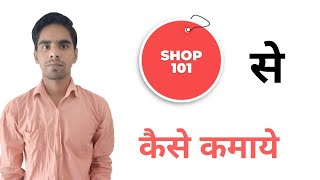 How To Start Reselling With Shop 101 And Earn 1 Lakh Per Month