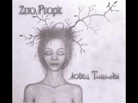 Zero People - Таллин