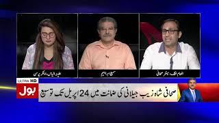 Tajzia with Sami Abrahim | Full Episode | 17th April 2019