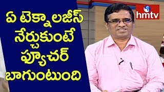 Satish Kumar Yellanki About IT Career | Skyess Techno Solutions | Career Times | hmtv