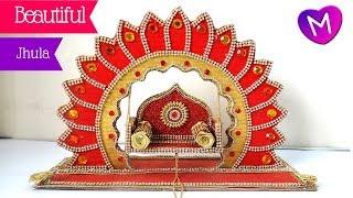 How to make Jhula for bal gopal at home | kanha ji/Krishna | Diy Ideas | Best out of waste|Handmade
