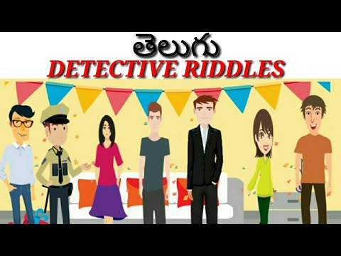 Detective riddles Telugu #15