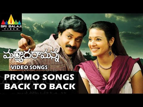 Maryada Ramanna Video Songs Back To Back - Sunil, Saloni - 1080p video