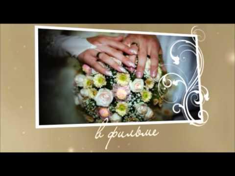 Футажи к свадебным фотографиям
