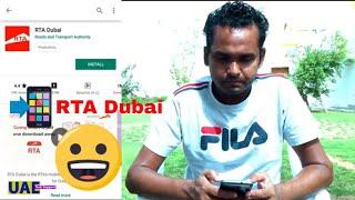 🇦🇪How To Use RTA Dubai Apps Full Hindi By Faruk Khan L UAE Tech Tupport