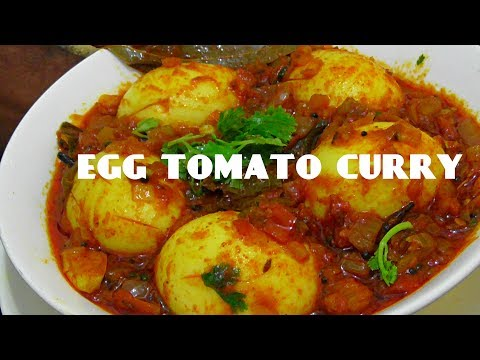 EGG TOMATO CURRY/ ఎగ్ టమోటో కర్రీ చేయడం ఎలా?/How to Cook Egg Tomato Gravy recipe