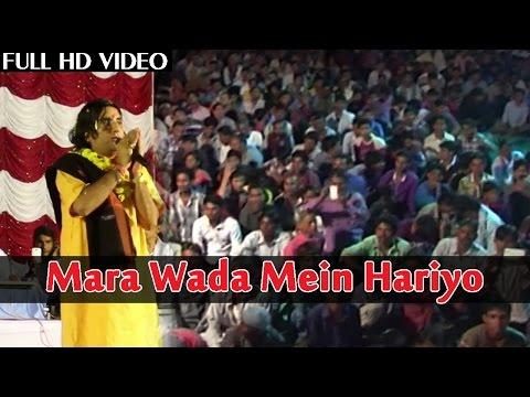 Prakash Mali Live 2015 | mara Wada Mein Hariyo | New Rajasthani Songs | Chakrabhavani Mata Bhajan video