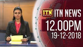 ITN News 2018-12-19 | 12.00 PM